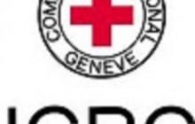 گزارش از یک مقاله در سایت صلیب سرخ
