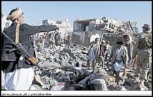 شوراي امنيت حمله تروريستي به مسجدي در يمن را محکوم کرد