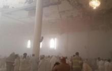27 کشته و 227 زخمی در حمله داعش به مسجد شیعیان کویت