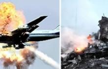 بیانیهی خانوادههای قربانیان ترور هواپیمای ایرباس در محکومیت انفجار هواپیمای مسافربری مالزی