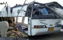 بیانیه محکومیت انفجار تروریستی اتوبوس زائران ایرانی در عراق
