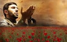 نامی که بر دل و جان ایرانی حک شده