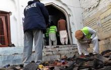 انفجار تروریستی مسجد شیعیان در پاکستان