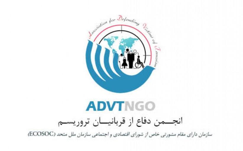 بیانیه انجمن دفاع از قربانیان تروریسم به مناسبت روز جهانی کارگر