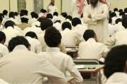 کمیته روابط خارجی مجلس نمایندگان آمریکا : متون درسی عربستان الهام بخش تروریسم در جهان است