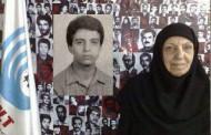مادر شهید مسعود مخبری قمشه خطاب به زید رعد الحسین کمیسر عالی حقوق بشر سازمان ملل