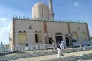 بیانیه محکومیت حادثه تروریستی مسجد العریش مصر