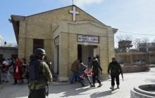 بیانیه انجمن در محکومیت حمله تروریستی به