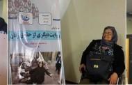 """همایش """"روایتی دیگر از حقوق زنان"""""""