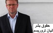 """""""من مدافع حقوق بشر قربانیان ترور هستم و مجبور بوده ام برای عدالت با دولت مجادله کنم تا با تروریستها"""""""