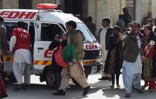 بیانیه انجمن پیرامون اقدامات ترورستی اخیر: مصیبت تروریسم، همچنان تهدیدی فاجعه بار علیه بشر