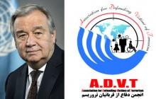 نامه انجمن به دبیر کل سازمان ملل متحد