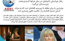 کارآمدی سازمان ملل متحد
