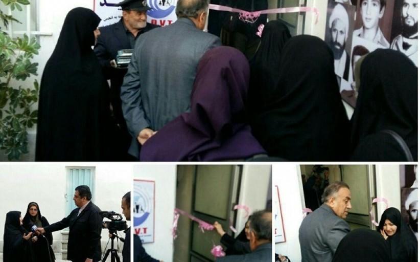 افتتاح دفتر استانی انجمن دفاع از قربانیان تروریسم در گرگان