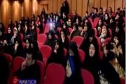 تجلیل از ۲۰ بانوی جانباز در جشن ملی شمیم کوثر