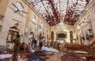 بیانیه انجمن دفاع از قربانیان تروریسم در محکومیت حادثه تروریستی در سریلانکا