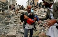 یمن آزمون انسانیت ماست
