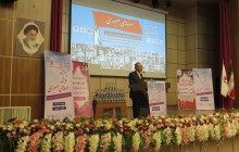 چهارمین همایش اسوه های صبوری -  مرداد 98 - ارومیه آذربایجان غربی