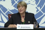 میشل باشیله: حل مشکلات جهانی نیازمند اقدام هماهنگ و جهانی است