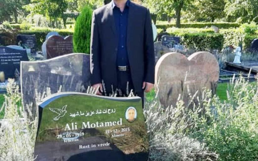 بی اعتنایی به حقوق بشر بازماندگان فاجعه هفتم تیر نوعی مصونیت بخشی به تروریسم