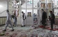 بیانیه انجمن دفاع از قربانیان تروریسم در محکومیت حادثه تروریستی در افغانستان