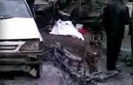تهران 22 دیماه 1388 جنایت اسرائیل و گروه تروریستی منافقین