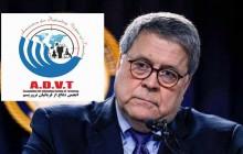 استدلال دادستان کل در دادگاه فدرال نیویورک در پرونده یازده سپتامبر بدعتی بزرگ در عنصر عدالت جهانی
