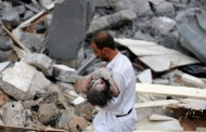 یمن - 2020 - جنایت عربستان سعودی علیه کودکان