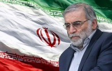 بیانیه انجمن دفاع از قربانیان تروریسم در محکومیت ترور دکتر محسن فخری زاده