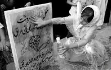 درخواست محاکمه عاملان اصلی فاجعه حمله شیمیایی صدام به شهر سردشت