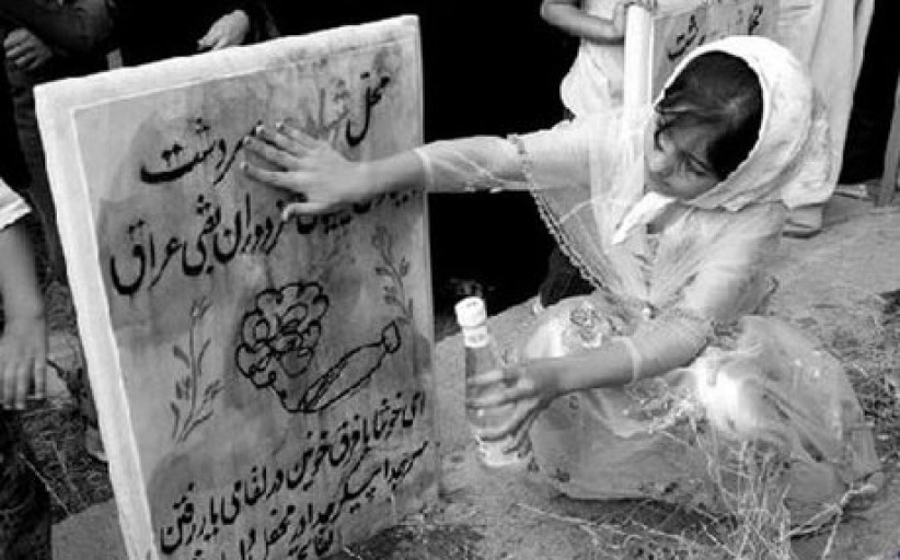 بمباران شیمیایی سردشت - 1366 - جنایت صدام
