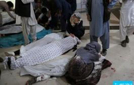 جنایت هولناک دیگری از تروریست ها در کابل - پرپر شدن دویست و پنجاه دختر دانش آموز - افغانستان 1400