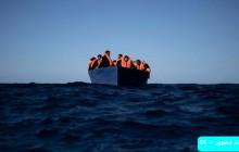 آوارگان جمعیتی نگران - 82.4 میلیون آواره در سرتاسر جهان - 2021