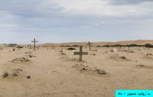 نسل کشی آلمان در نامیبیا - قتل عام صدهزار بومی در سال های 1904 تا 1908