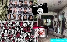 جنایت داعش - مجلس شورای اسلامی -تهران - 1396