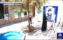 خبر خبرگزاری صداوسیما از برپایی نمایشگاه