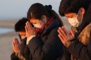 مخاصمات و تسلیحات کشتار جمعی تهدیدی برای صلح هستند
