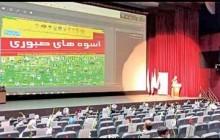 ششمین همایش اسوه های صبوری دراستان کردستان ایران برگزار گردید