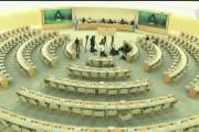 چهل و هشتمین دوره شورای حقوق بشر سازمان ملل آغاز به کار کرد