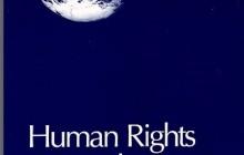 حقوق بشر و تروریسم