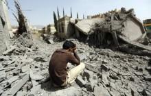 واکنش کمیسر عالی حقوق بشر به کشتار زنان و کودکان در یمن