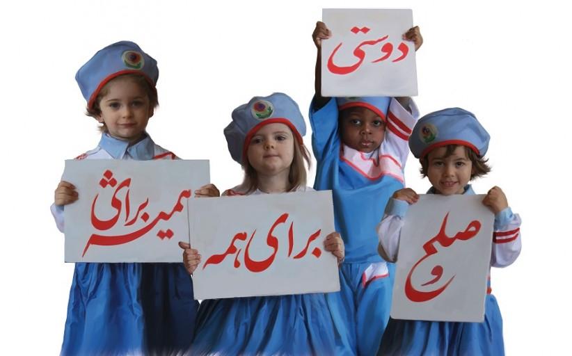 ارتقاء فرهنگ صلح و عدم خشونت به نفع تمام بشریت ونسل های آینده است: سازمان ملل، به مناسبت روز بین المللی صلح