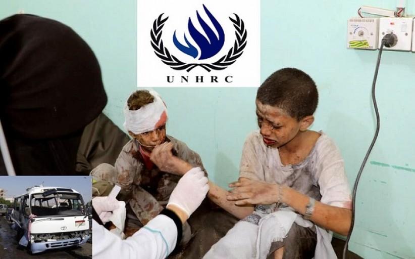 شورای حقوق بشر خواستار تحقیقات فوری  درباره حمله ائتلاف تحت رهبری عربستان سعودی به اتوبوس حامل کودکان در یمن شد