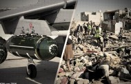 حزب کارگر انگلیس صادرات سلاح به عربستان را متوقف میکند