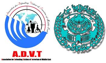 بازگرداندن کارگرانی که فریب گروه تروریستی مجاهدین خلق را خورده اند