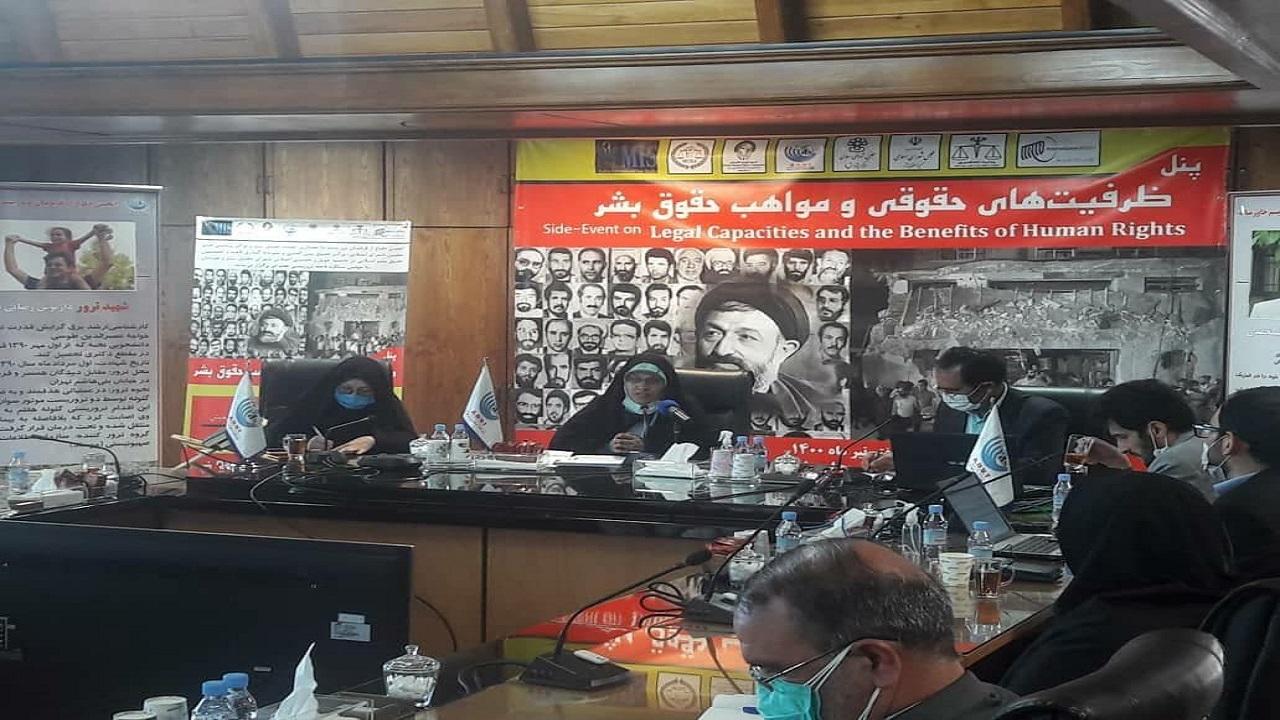 پنل ظرفیت های حقوقی و مواهب حقوق بشر برگزار شد: حق مسلم خانواده های قربانیان هفتم تیر برای مشارکت در دادگاه علی معتمد